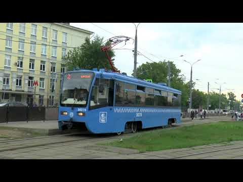 TRAMS AROUND MOSCOW MAY 2018