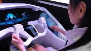 Futuristic Car Interface Tech - Mitsubishi EMIRAI #DigInfo