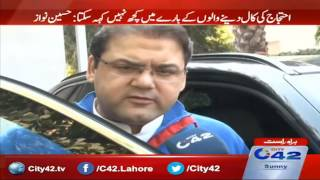 Hussain Nawaz arrived at Akram Raja's residence to condolence his father