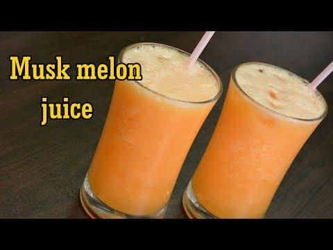 Musk melon Juice | முலாம்பழம்   ஜூஸ் | Kirni fruit juice | Musk melon Juice in Tamil