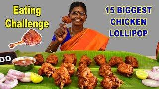 Download 15 CHICKEN LOLLIPOP EATING CHALLENGE | SPICY CHICKEN LOLLIPOP | Food Challenge India Video