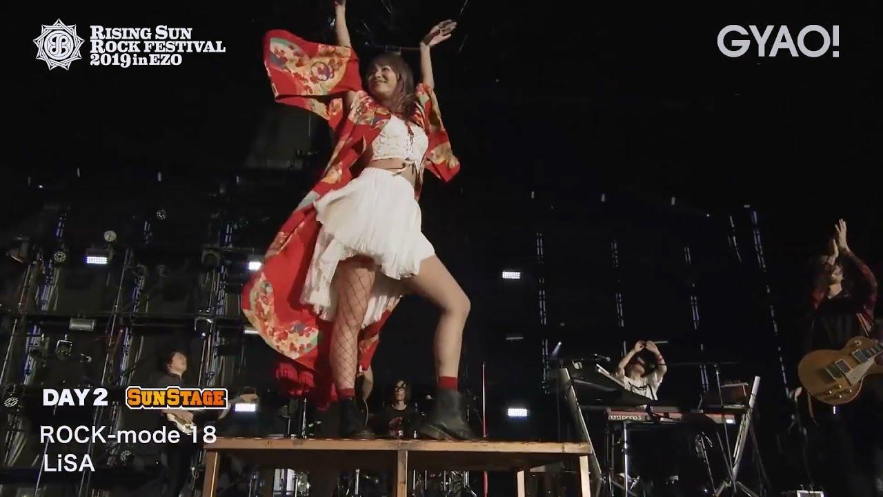 Rock Mode'18 - LiSA(日本)