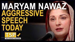 Maryam Nawaz Aggressive speech Today   22 May 2019   TSP
