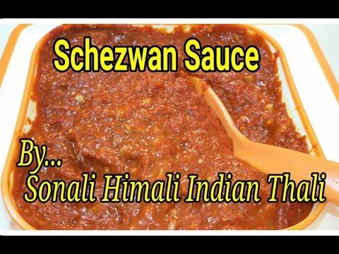 How to make Schezwan Sauce Recipe in marathi/Shezwan Chatni/शेजवान सॉस रेसिपी मराठी/शेझवान/चटणी