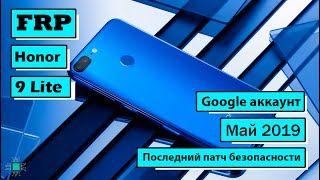 HUAWEI Honor 9/Honor 9 Lite FRP Google Lock Bypass Android