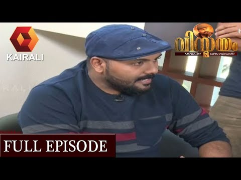 Vismayam : The Mentalist Show By Nipin Niravath | Mind Games | 3rd June 2018 | Full Episode