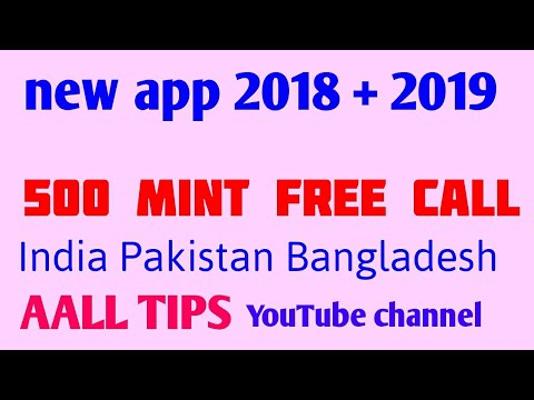 500 mint free call daily new tips and tricks India Pakistan Bangladesh