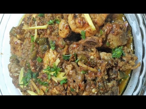 Chicken Karahi Recipe  by Fatma's Kitchen