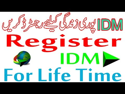 How To Register IDM For Free Life Time Any Version in Urdu/Hindi - New Method 2016-2017