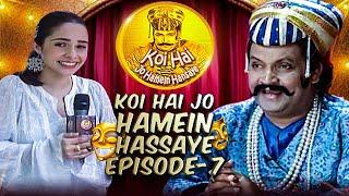 Koi Hai Jo Hamein Hassaye | Umer Shareef | Episode 07 | HD