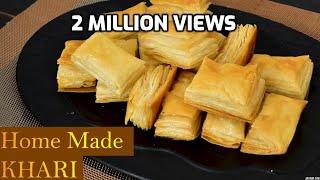 Diwali Dipawali Special snacks khari | बेकरी जैसी खारी अब घर पे बहुत आसानी से बनाये | Puff Pastry