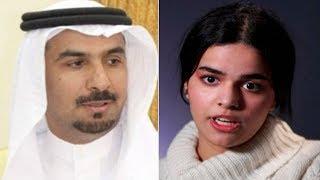 حقيقة وفاة والدة رهف القنون متأثراً بهروب ابنته | فنانة خليجية تفتح النار على رهف