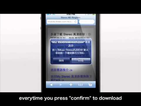 How to download and use Stereo Ringtone