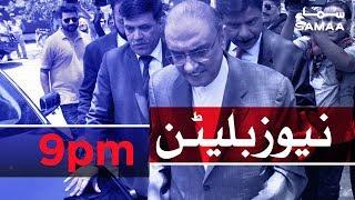 Samaa Bulletin - 9PM - 25 August 2019