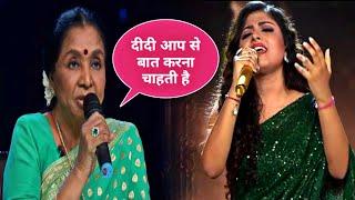 Arunita kanjilal New Performance in Asha Bhosle Special   Indian Idol 12  