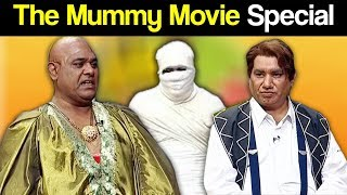 Khabardar Aftab Iqbal 25 August 2018 | The Mummy Movie Special | Express News