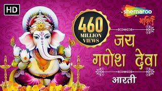 Jai Ganesh Jai Ganesh Deva | Ganesh Aarti Lyrics in Hindi & English | Bhakti Songs