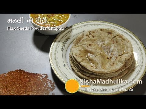 Alsi ki Roti Recipe - Flaxseeds Chapati Recipe