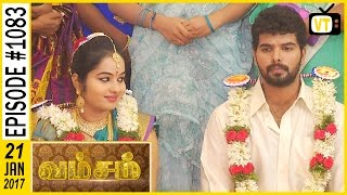 Vamsam - வம்சம்   Tamil Serial   Sun TV    Epi 1083   21/01/2017