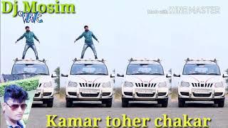 Kamar Tohar chakar DJ Mosim Ahmad bharich