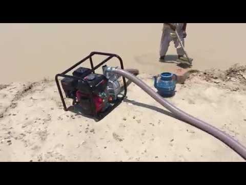 Water Pump  2 Inch Suction , 2 Inch Delivery واٹر  پمپ