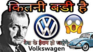 Volkswagen Success Story | Motivational | Biography & Documentary (HINDI)