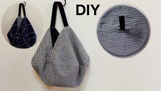 Как сделать круговую сумку