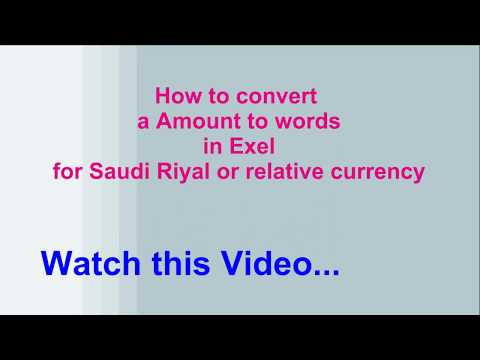 How to Convert Currency Number into Word in Excel in Saudi Riyal
