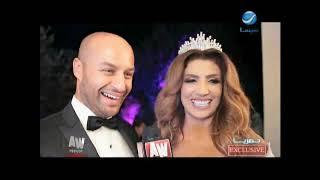 عرب وود l حصري من كواليس حفل زفاف الفنانة التونسية