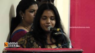 Singer Saindhavi at Unnal Mudiyum Penne Magazine Launch