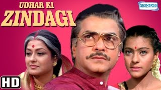 Udhar Ki Zindagi {HD} - Jeetendra - Kajol - Moushumi Chatterjee - Hindi Full Movie