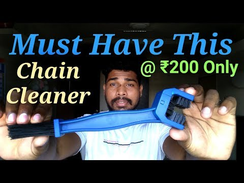Cheap Chain Cleaner | DIY | Hindi