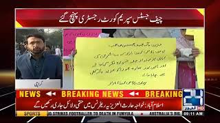 Chief Justice To Hear Major Cases At Supreme Court Registry   24 News HD