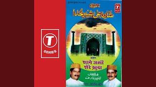 Waqya Hazrat Ali Ki Anguthi Ka