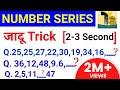 Railway group D, Alp, Reasoning online class //number Series short trick //