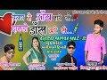 Download दारूड़ो डांस करे विजय राज डामोर u0026 रामकिशन डामोर/Vijay raj Damor new timli song 2019/Phone utha aur-2 MP3,3GP,MP4