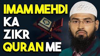 Kya Imam Mehdi Ka Zikr Quran Me Hai By Adv. Faiz Syed