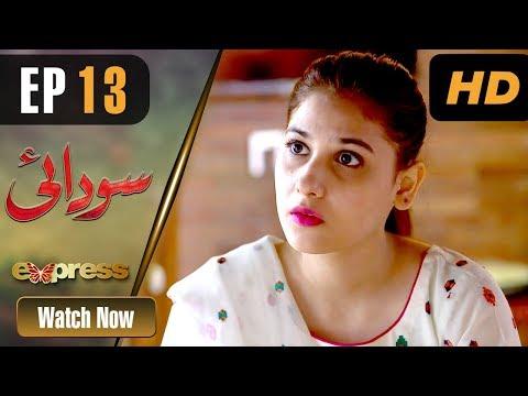 Xxx Mp4 Pakistani Drama Sodai Episode 13 Express Entertainment Dramas Hina Altaf Asad Siddiqui 3gp Sex