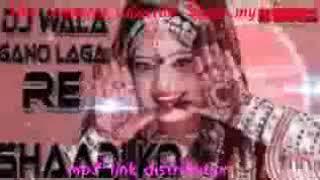 Dj Walo Gana Bhaja Re Shadi Ko Mix By Dj