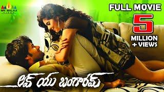 Love You Bangaram | Telugu Latest Full Movies | Rahul, Shravya | Sri Balaji Video