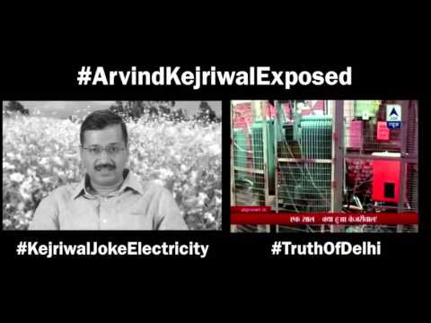 #ArvindKejriwalExposed Truth about Delhi's Electricity Bills