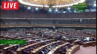 National Assembly Session | Part 1 of 2 | 23 April 2019