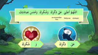 30a | Understand Quran and Salaah Easy Way