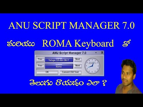 How to type in telugu with AnuScript Manager 7.0 and Roma Keyboard