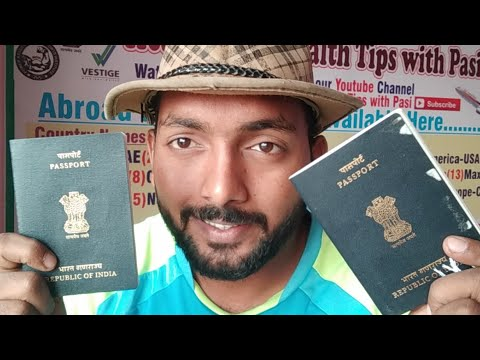 How to Know Your passport is Ecr or Ecnr, What is It, Live with Mr. Pasi sir