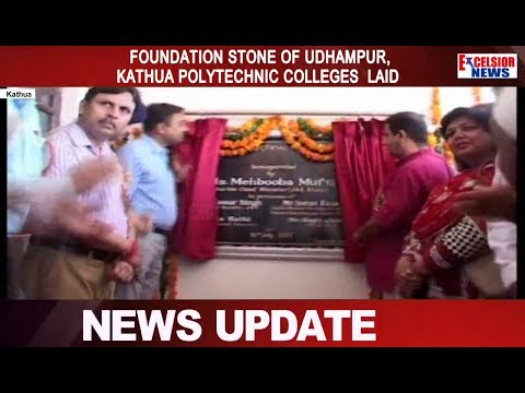 Foundation stone of Udhampur, Kathua  polytechnic colleges  laid