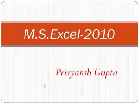 M S Excel 2010 how to create Calendar part-12 Hindi