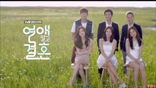 ost marriage not dating stop the love now download
