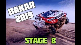 DAKAR 2019   Stage 8   YOUTUBE COMPILATION