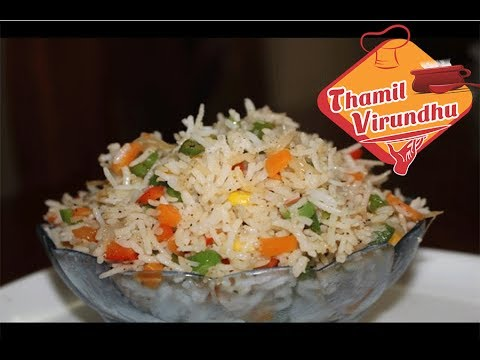 Vegetable fried rice in Tamil - Restaurant style - How to cook/ veg fried rice tamil